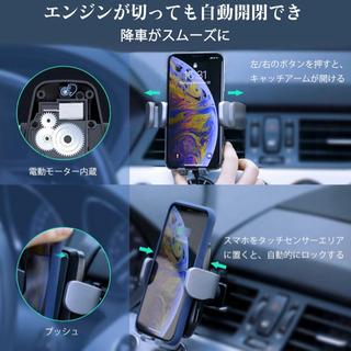 車載Qi ワイヤレス充電器  半額まで下げました!新品未使用 - 会津若松市