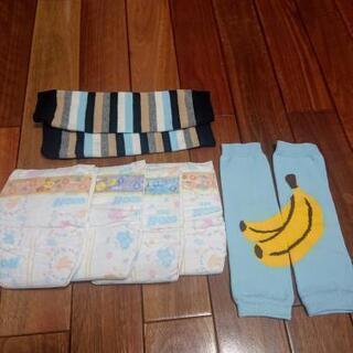【グーン】新生児 (お誕生~5kg) 4枚・新品レッグウォーマー3枚