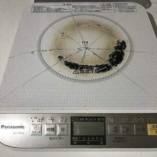 Panasonic IHクッキングヒーター