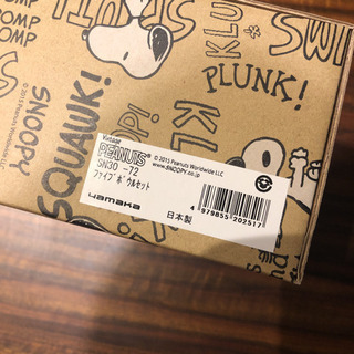 【未使用】ピーナッツ スヌーピー プレート5枚セット ボウルセット − 神奈川県