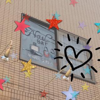 【札幌西区】隠れ家ネイルサロン