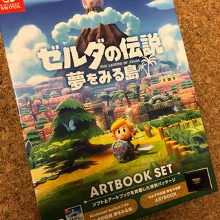 任天堂Switch ゼルダの伝説 夢をみる島 アートブックセット