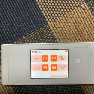 美品 WiMAX2 speed  Wi-Fi NEXT W05 ...