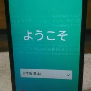 zenfone go (ZB551KL)フリースマートフォンジャック