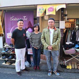 河内長野市観光協会さんのインスタグラムに、取り上げていただきました。