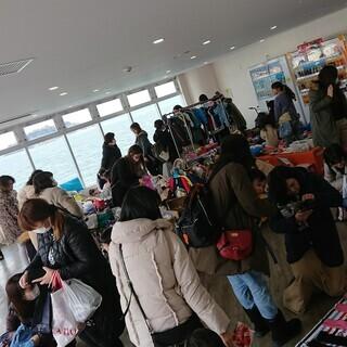【横須賀】2019年11月14日(木)フリーマーケット開催のお知らせ