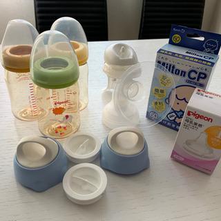 母乳育児応援セット