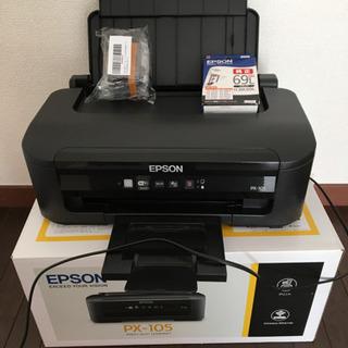 EPSON プリンター px-105  ブラックカートリッ…