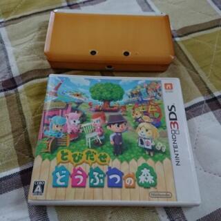 【ニンテンドー】3DS本体【カバーとソフト付】