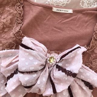 axes femme リボン付き長袖トップス(ピンク) - 服/ファッション