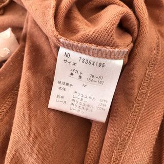 axes femme リボン付き長袖トップス(ピンク) − 富山県