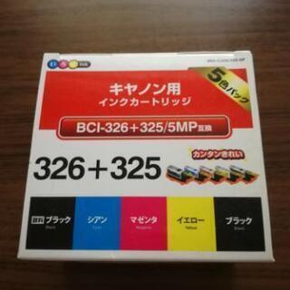 新品キャノン用インクカートリッジ(BCI-326+325/5MP互換)