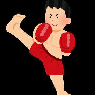【毎週土曜日】キックボクシング【19〜21時】
