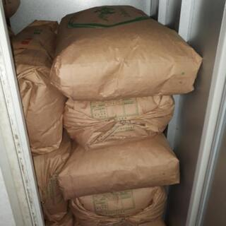新米 ヒノヒカリ 玄米 30㎏ ※残り15袋