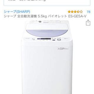 2017年製 シャープ(SHARP)洗濯機