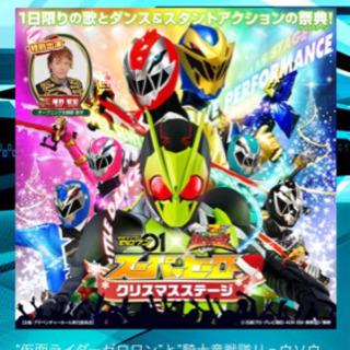 12月21日和歌山ポルトヨーロッパ スーパーヒーローショー クリ...