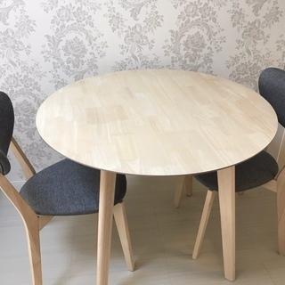 ダイニングテーブルセット 3点セット 北欧風 カフェ風