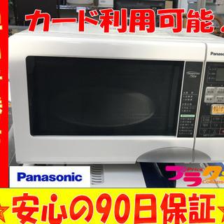 A1876☆カードOK☆パナソニック2010年製オーブンレンジ