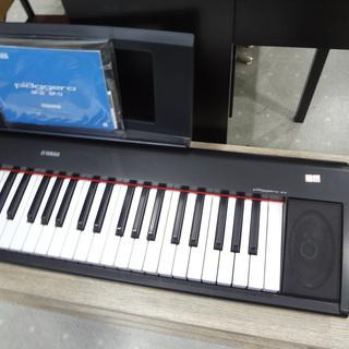 モノ市場 東海店 YAMAHA ヤマハ 電子キーボード 電子ピアノ ピアジェーロ #130 - 楽器