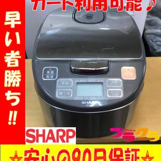 A1879☆カードOK☆シャープ2012年製5.5合炊飯器