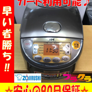 A1881☆カードOK☆象印2011年製5.5合IH炊飯器