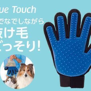 ペット用ラバーブラシ(両手)
