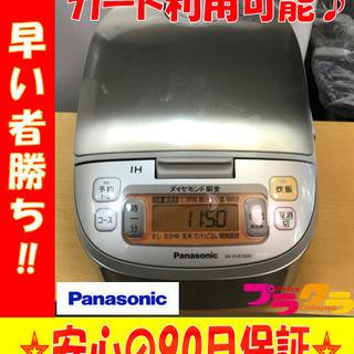 A1882☆カードOK☆パナソニック2014年製IH炊飯器