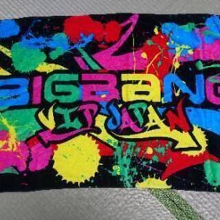 BIGBANG‼️バスタオル