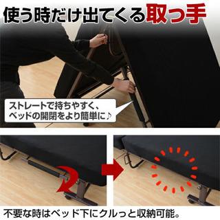 折畳みベッド 高反発マットレス シングルベッド  − 東京都