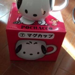 サンリオポチャッコマグカップ