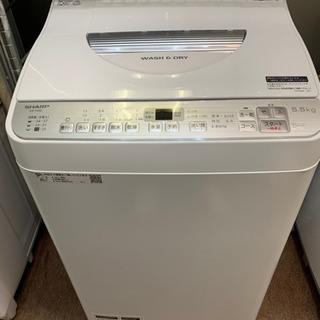 シャープ 縦型洗濯乾燥機 ES-TX5C-S 2019年製