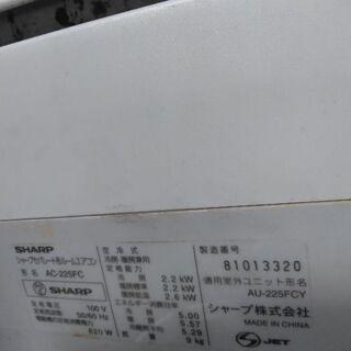 Panasonic8畳用クーラー 2.2キロ 2009年製 CS...