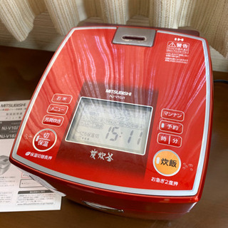 三菱 IHジャー炊飯器(5.5合炊き) ルビーレッドMITSU...