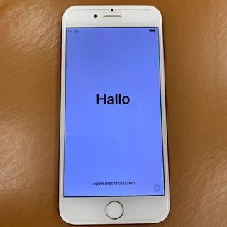 iphone7 128Gシムフリー譲ります。
