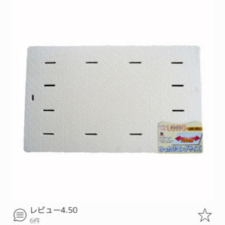新品未使用 浴室マット バスマット ロングタイプ