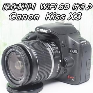 動画撮影OK❤WiFi SD カード付き❤キャノン KissX3...
