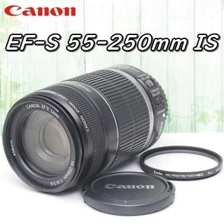 ❤きゃのん EF-S 55-250mm F4-5.6 IS❤手振れ補正