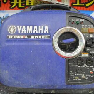 (引取限定 戸畑本店) ヤマハ インバーター発電機 中古品 EF...
