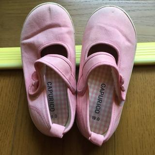 子ども靴5
