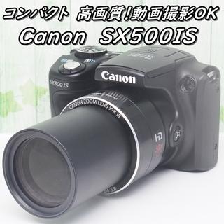 ❤WiFi SD 付き ❤チョー望遠❤パワーショット SX500...