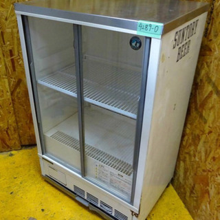 (4289-01)現状品 ホシザキ 小形空冷式ショーケース 冷蔵...
