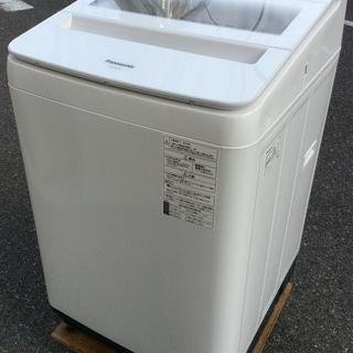 【RKGSE-125】特価!Panasonic/インバーター全自...