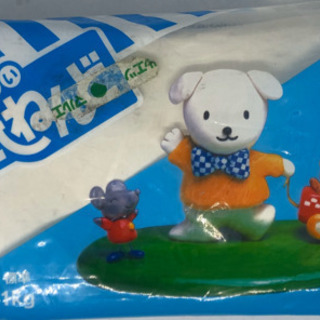 ★【引き取り希望】新品紙粘土と子供が小学校で使用した紙粘土★