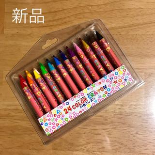 24 カラークレヨン 日本パール