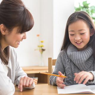 子どもの頭が良くなる関わり方講座