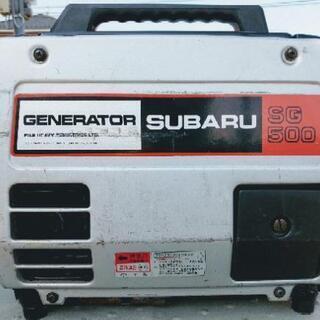 スバル発電機 SG500