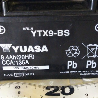 YUASA バッテリー YTX9-BS 中古