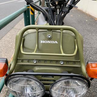 ズーマー ローダウンフレーム  下取り車あれば送料無料 - バイク