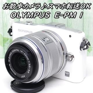 ❤動画撮影チョー高画質❤オリンパス PEN E-PM1❤