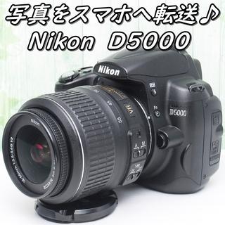 ♪らくちん自撮り♪WiFi SD付き♪ニコン D5000レンズキット